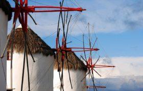 Arodou Mykonos - Windmills